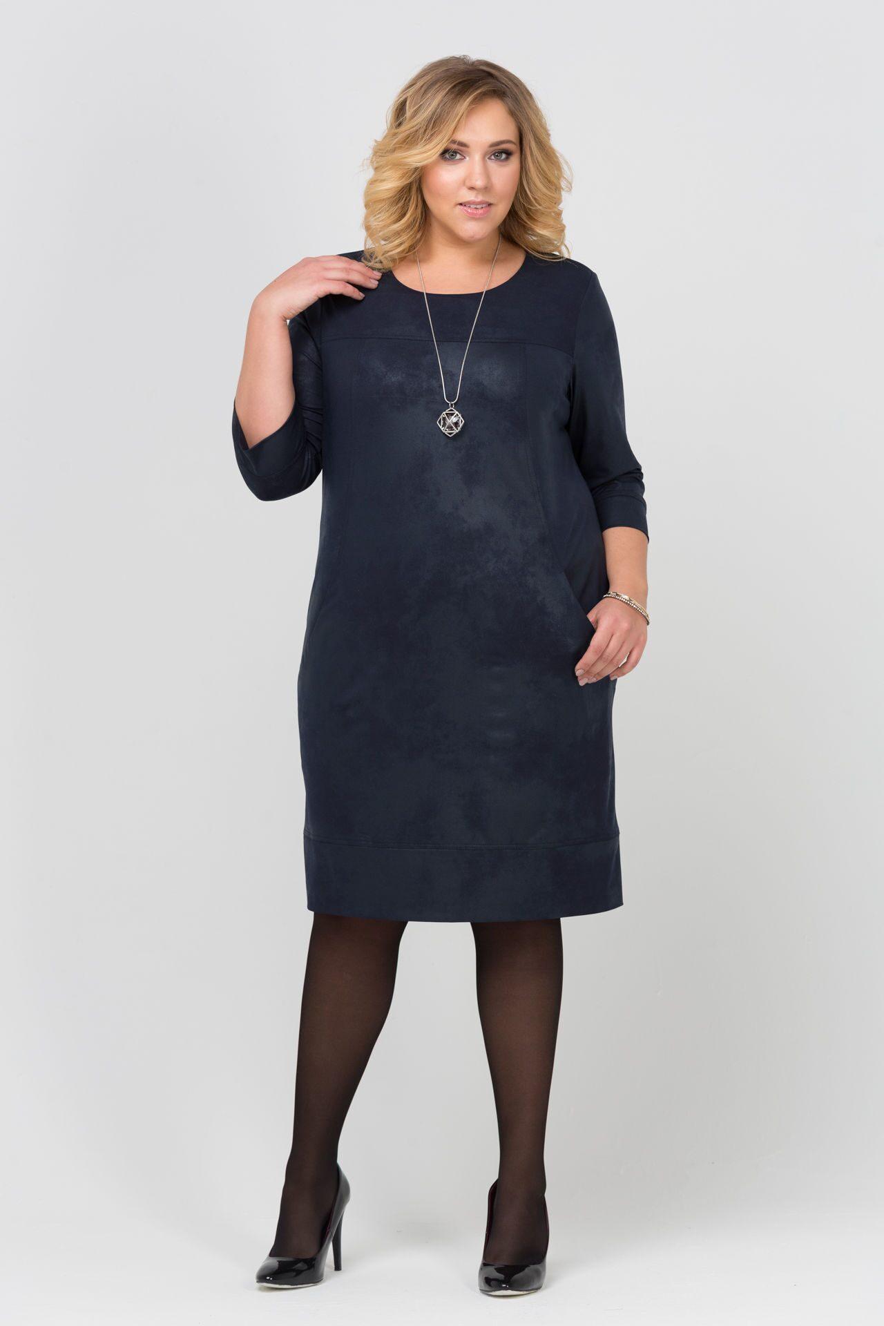 Албио Интернет Магазин Женской Одежды С Доставкой